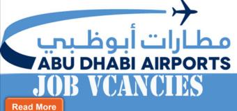 Abu Dhabi Airport Jobs.